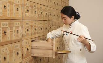 Utiliser la médecine traditionnelle chinoise pour se soigner